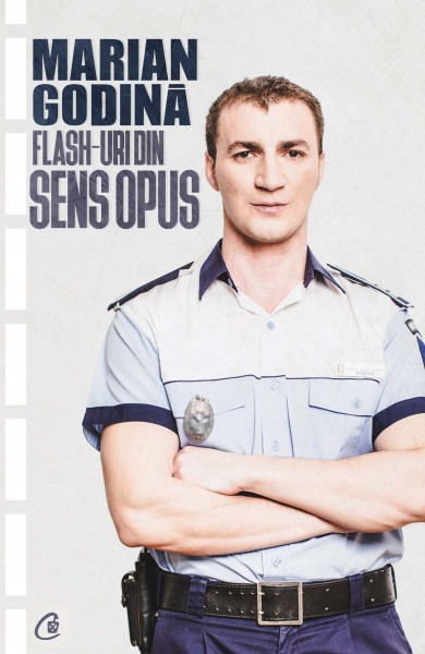flash-uri_cop_1