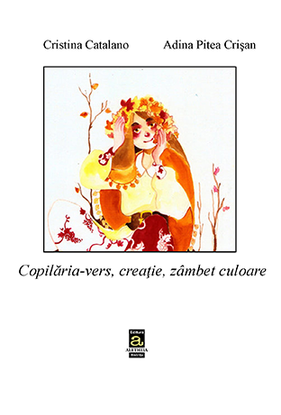 copilaria -